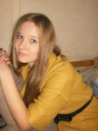 Помощь сестре Ольге  Голенковой