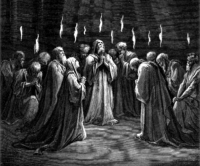 C праздником Троицы