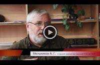 Видеоролик о строительстве на Каменской