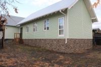 Новый дом для «Надежды»
