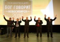 Христианский молодежный форум в Сибири